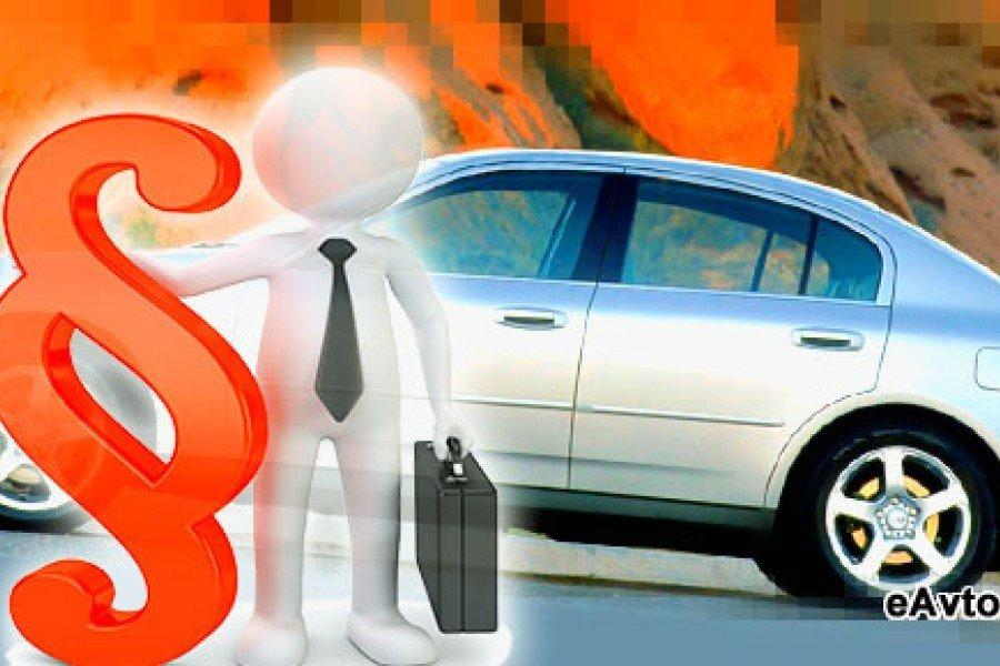 взять машину в кредит без первого взноса в тюмени б/у