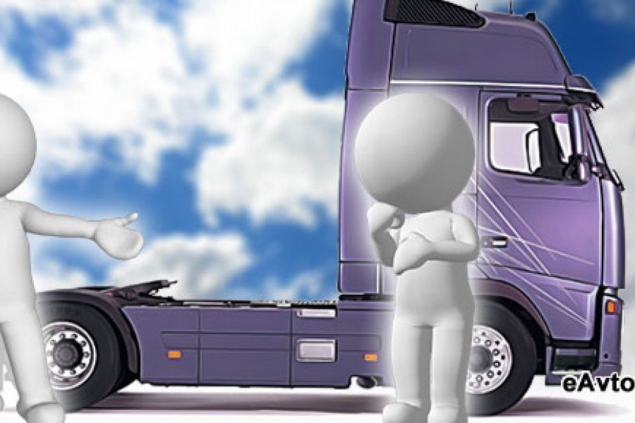 Хочу взять грузовик в кредит кредит рассчитать онлайн нижний новгород