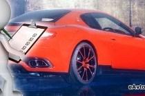 Курган – оформление кредита на новые и подержанные авто