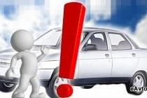 Оформление б/у машины в кредит: надёжные варианты покупки