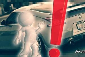 Автокредитование подержанных автомобилей без первоначального взноса