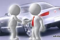 Как купить машину с рук, взяв кредит на покупку автомобиля