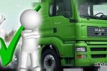 Кредит грузовых автомобилей: условия получения