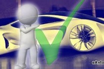 Чита – кредитование покупки авто в банках и салонах