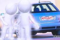 Программы автокредитования в банках Кемерово