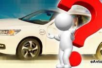 Автокредит на модели японской марки Хонда