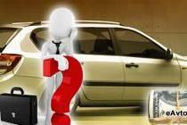 Выгодно ли купить автомобиль «ВАЗ» в кредит в Тольятти
