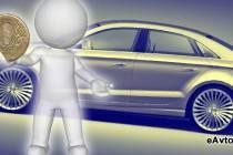 Кредит на машину со льготами: что лучше подобрать