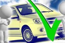 Продажа автомобиля по доверенности: кто платит налог
