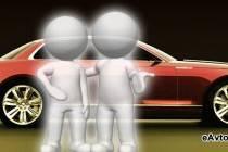 Какой выбрать и купить автомобиль, если доход небольшой