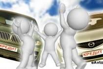 Как обойти подоходный налог при продаже и покупке автомобиля