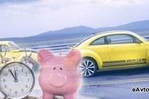 Volkswagen Beetle или новый Фольксваген Жук - связь времён