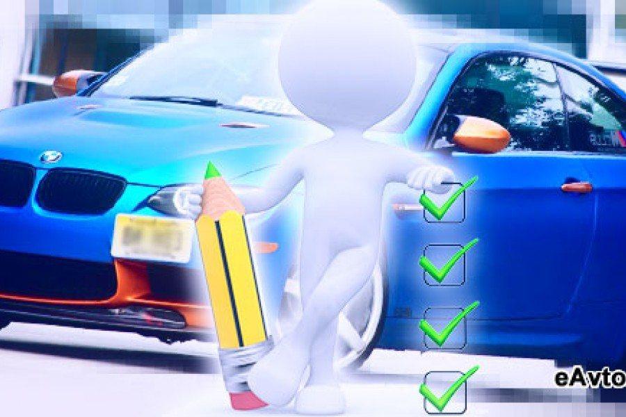 Сколько времени рассматривается кредит в автосалоне