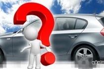 Как получить и оформить кредит на автомобиль