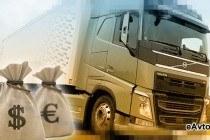 Как выбрать грузовой автомобиль и оформить кредит в банке?