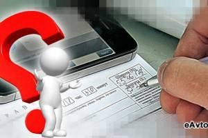 Честные документы на покупку автомобиля с пробегом