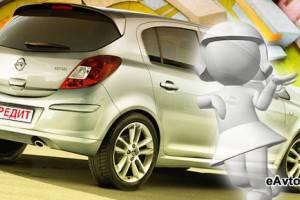 Автомобиль Опель Корса в кредит - подойдёт ли для женщин?
