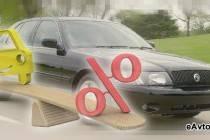 Как определить стоимость автомобиля из Германии?