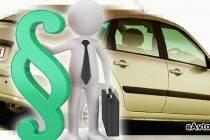 Поможет ли государство купить отечественную машину?