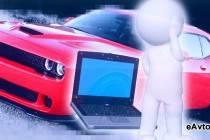 Как правильно подать онлайн-заявку на автокредит?