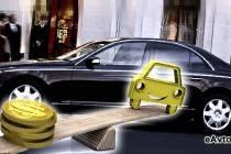 Рынок продажи подержанных автомобилей в Германии