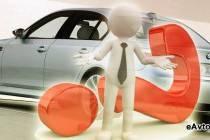 В каких банках Красноярска кредитуют покупку подержанных авто?
