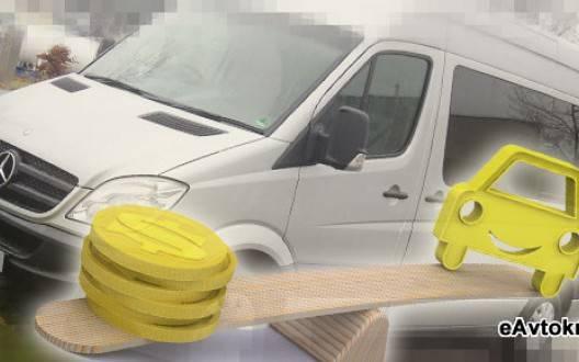 Авто из Германии: подержанный Мерседес Спринтер в хорошем состоянии