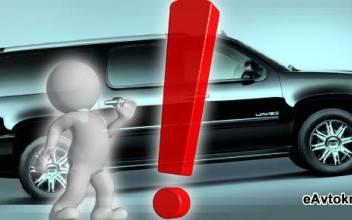 Почему выгоднее взять в кредит подержанный внедорожник?