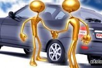 Автокредитование подержанных отечественных автомобилей
