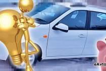 Как правильно купить подержанную машину «ВАЗ» в салоне