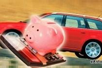 Как выгодно рассчитать досрочное погашение автокредита в Русфинанс банке?
