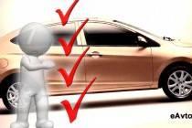 Поиск запчастей и деталей на разборках китайских авто
