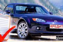 Выбор условий кредитования покупки авто в банках Иркутска
