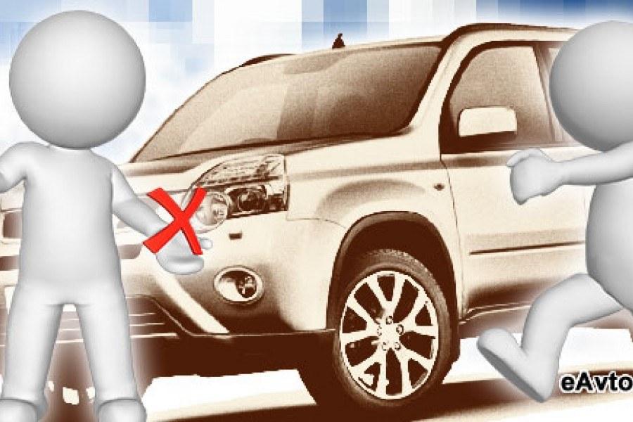 Какая дата для налоговой важна при покупке и продаже автомобиля