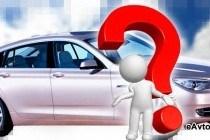 Как оформить покупку с рук автомобиля в кредит