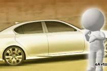 Какие возможны обманы при покупке автомобиля