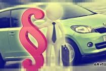 Выгодные условия на приобретение авто в кредит в Нижнекамске