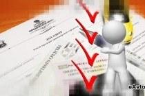 Оформление кредита на б/у автомобиль: затраты и бонусы