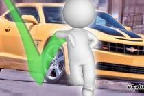 Востребованный кредит на покупку «Chevrolet»