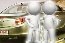 Opеl Insigniа - кто покупает в кредит дорогой автомобиль?
