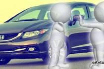 Выгодное автокредитование на автомобили Honda Civic