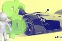 Ставрополь – оптимальный автокредит на покупку машины