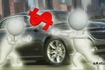 Автокредит на подержанные автомобили в Кирове