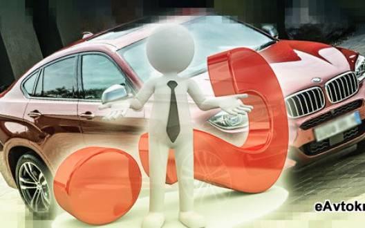 Можно ли получить реструктуризацию по автокредиту?