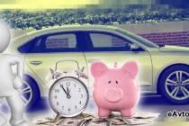 Лучший потребительский кредит на покупку авто