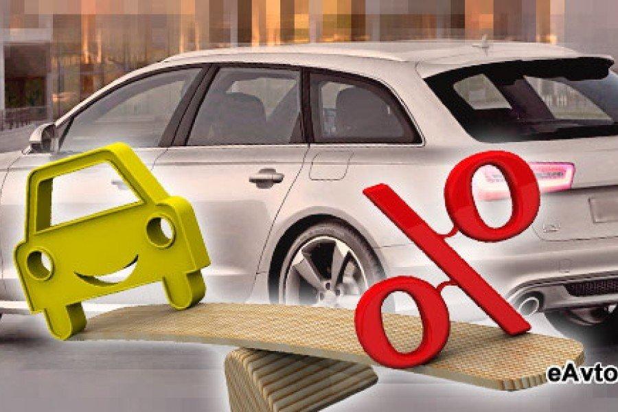 кредит на покупку автомобиля в сбербанке бу дистанционный займ