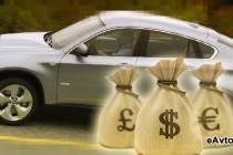 Как получить автокредит наличными - условия и преимущества