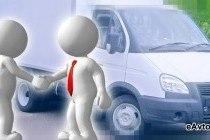 Где выгоднее приобрести автомобиль «Газель» в кредит?