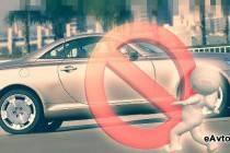 Может ли банк списать долг по кредиту на авто - какая процедура?