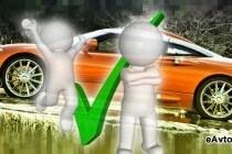 Процентная ставка по автокредиту в Сбербанке для разных заёмщиков